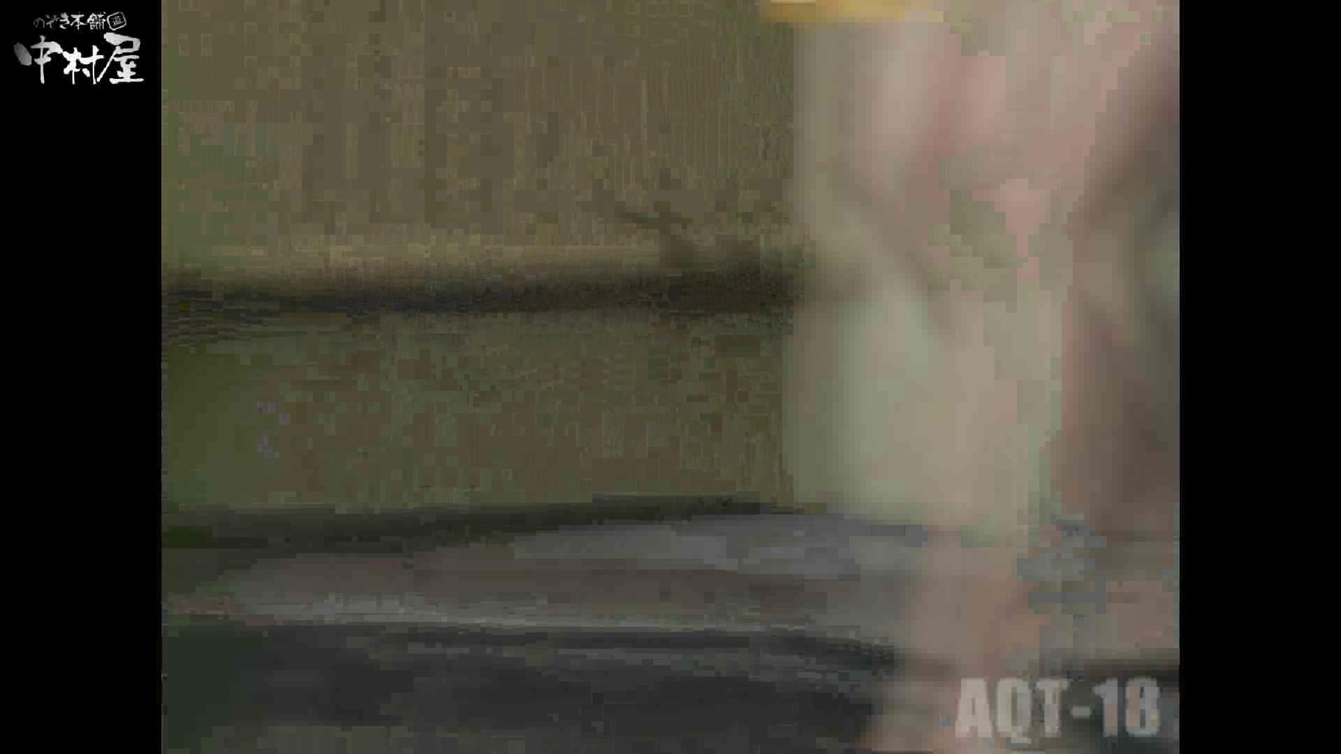 Aquaな露天風呂Vol.882潜入盗撮露天風呂十八判湯 其の五 盗撮映像  95Pix 53