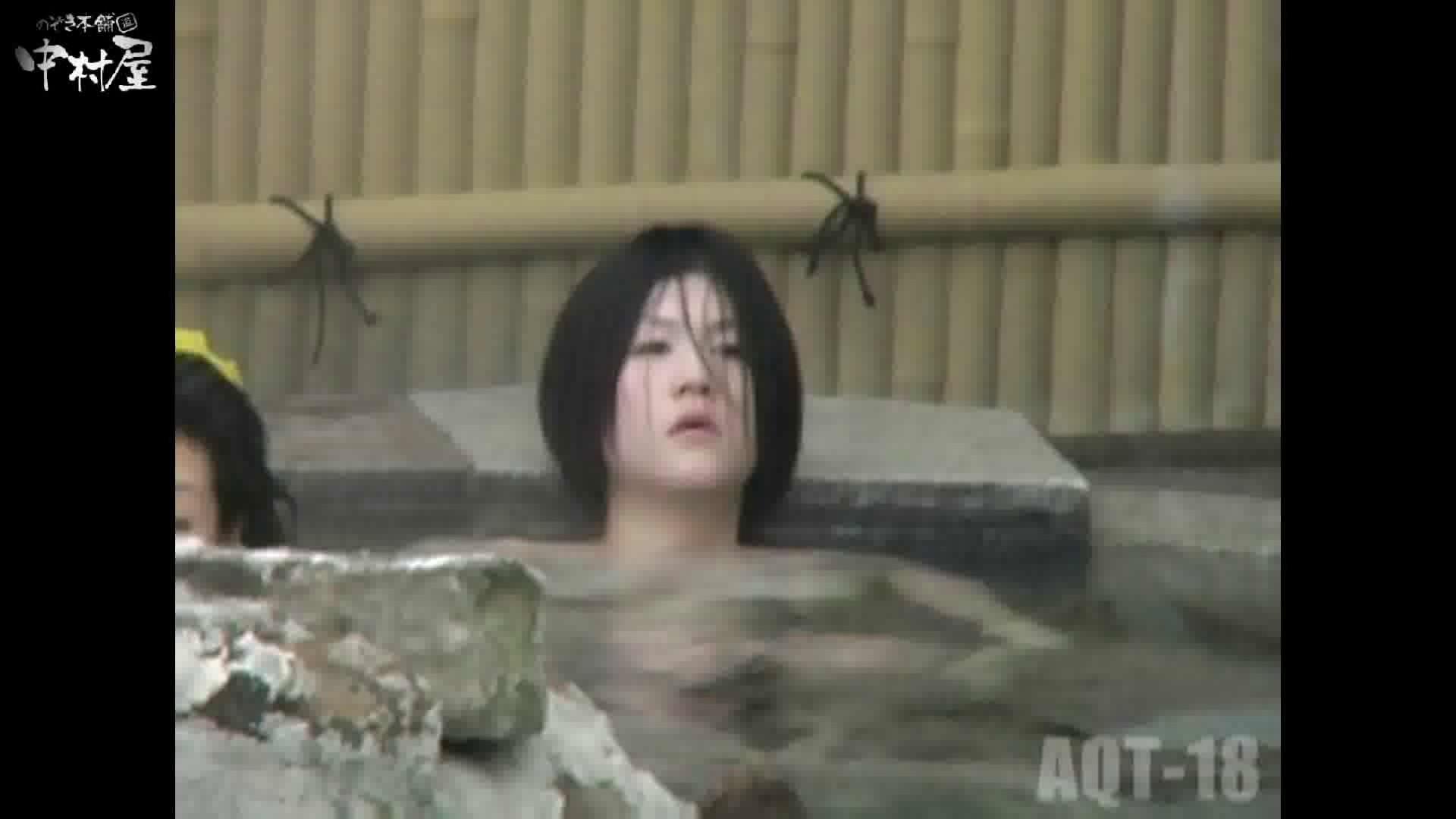 Aquaな露天風呂Vol.882潜入盗撮露天風呂十八判湯 其の五 盗撮映像  95Pix 58