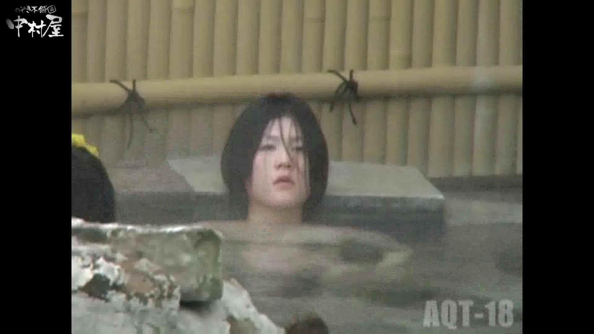 Aquaな露天風呂Vol.882潜入盗撮露天風呂十八判湯 其の五 盗撮映像  95Pix 59