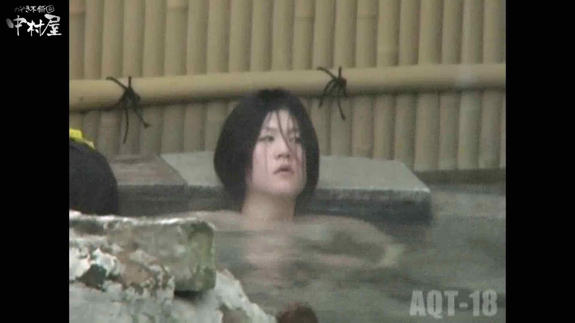 Aquaな露天風呂Vol.882潜入盗撮露天風呂十八判湯 其の五 盗撮映像  95Pix 60