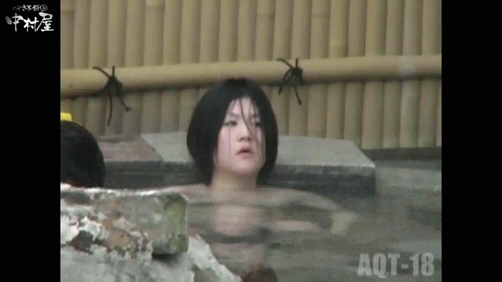 Aquaな露天風呂Vol.882潜入盗撮露天風呂十八判湯 其の五 盗撮映像  95Pix 62