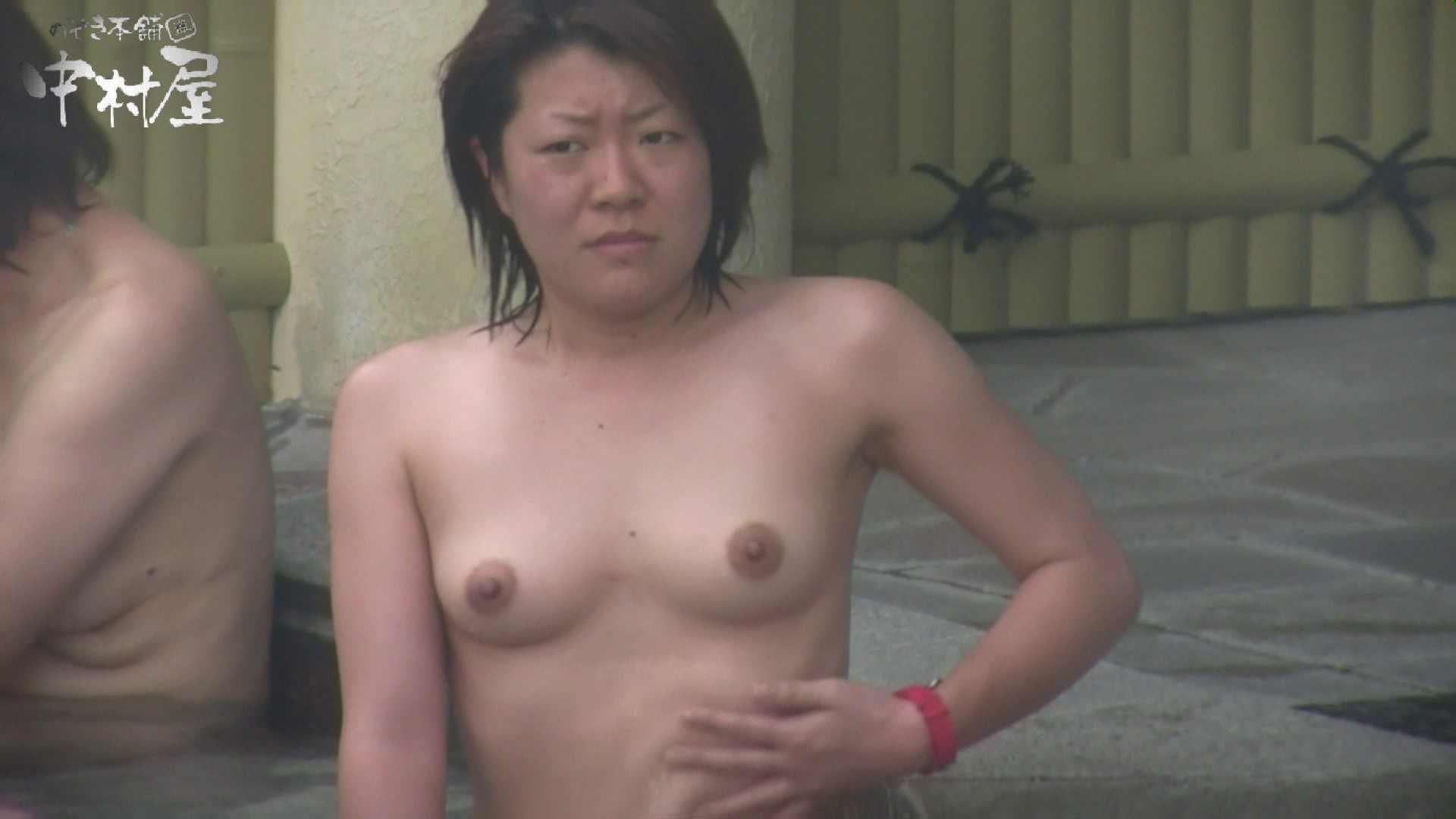 Aquaな露天風呂Vol.885 OLハメ撮り  35Pix 10