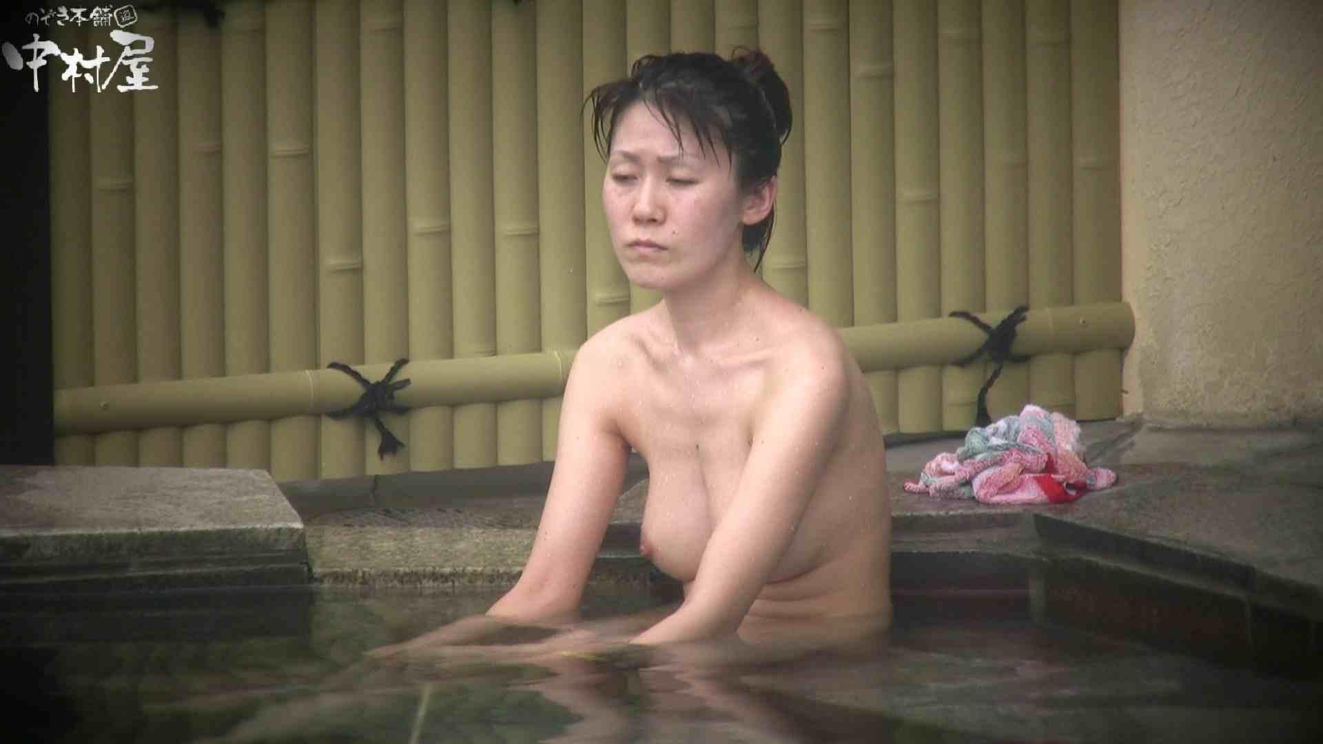Aquaな露天風呂Vol.896 盗撮映像  81Pix 15