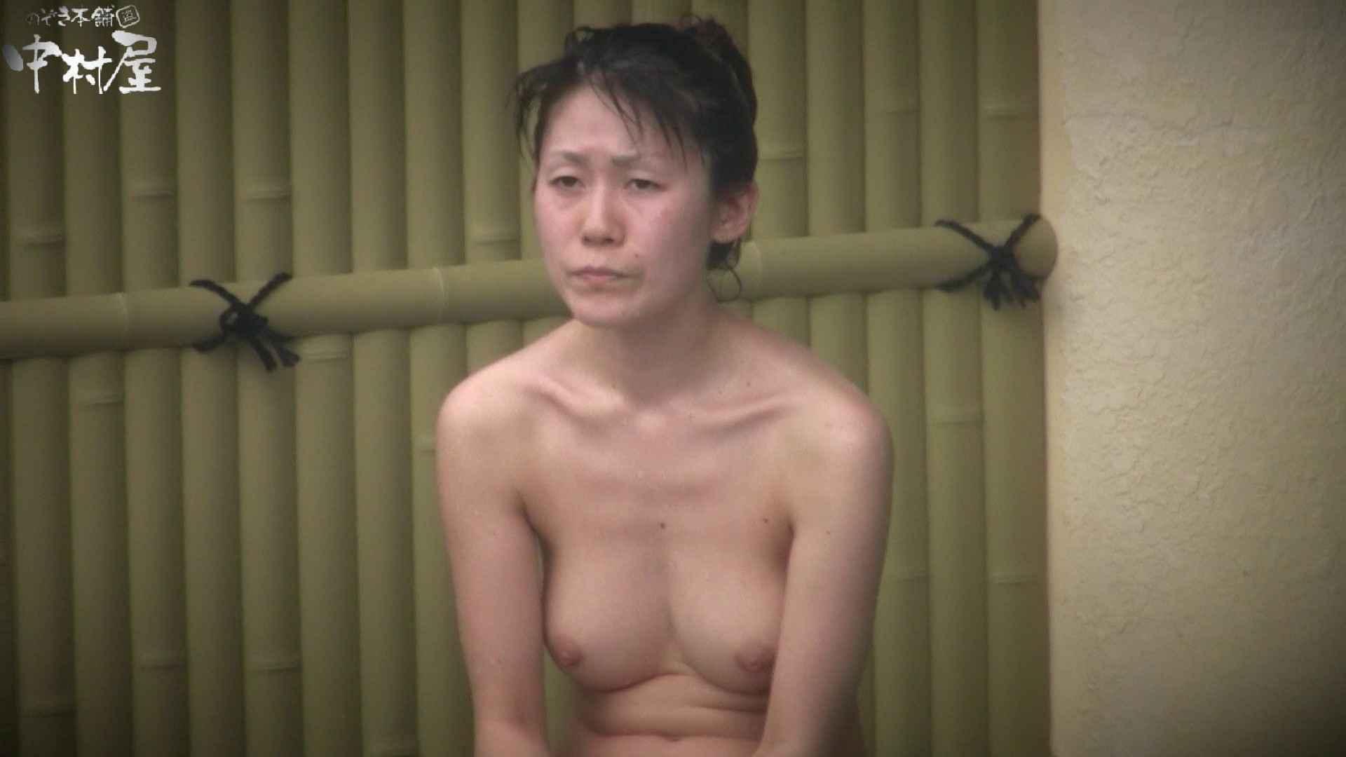 Aquaな露天風呂Vol.896 盗撮映像  81Pix 43