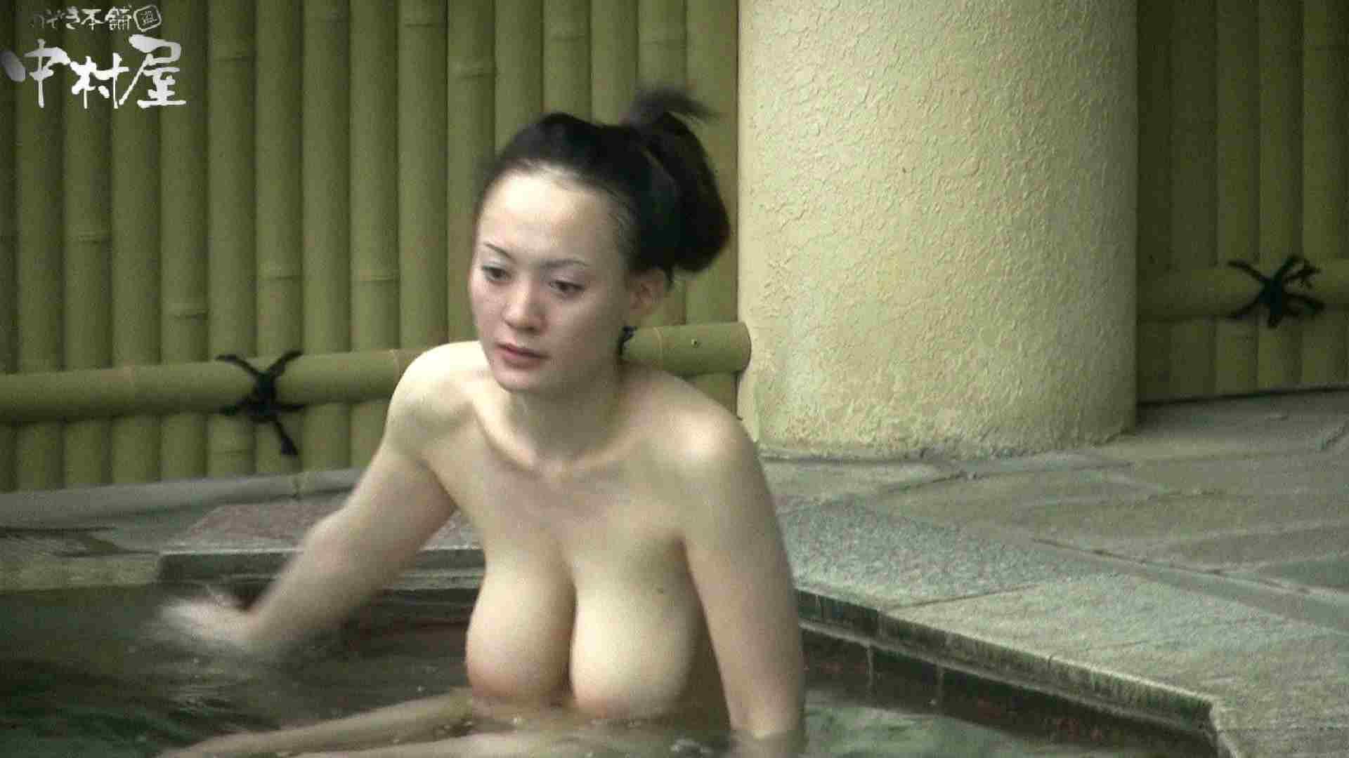 Aquaな露天風呂Vol.903 露天  94Pix 62