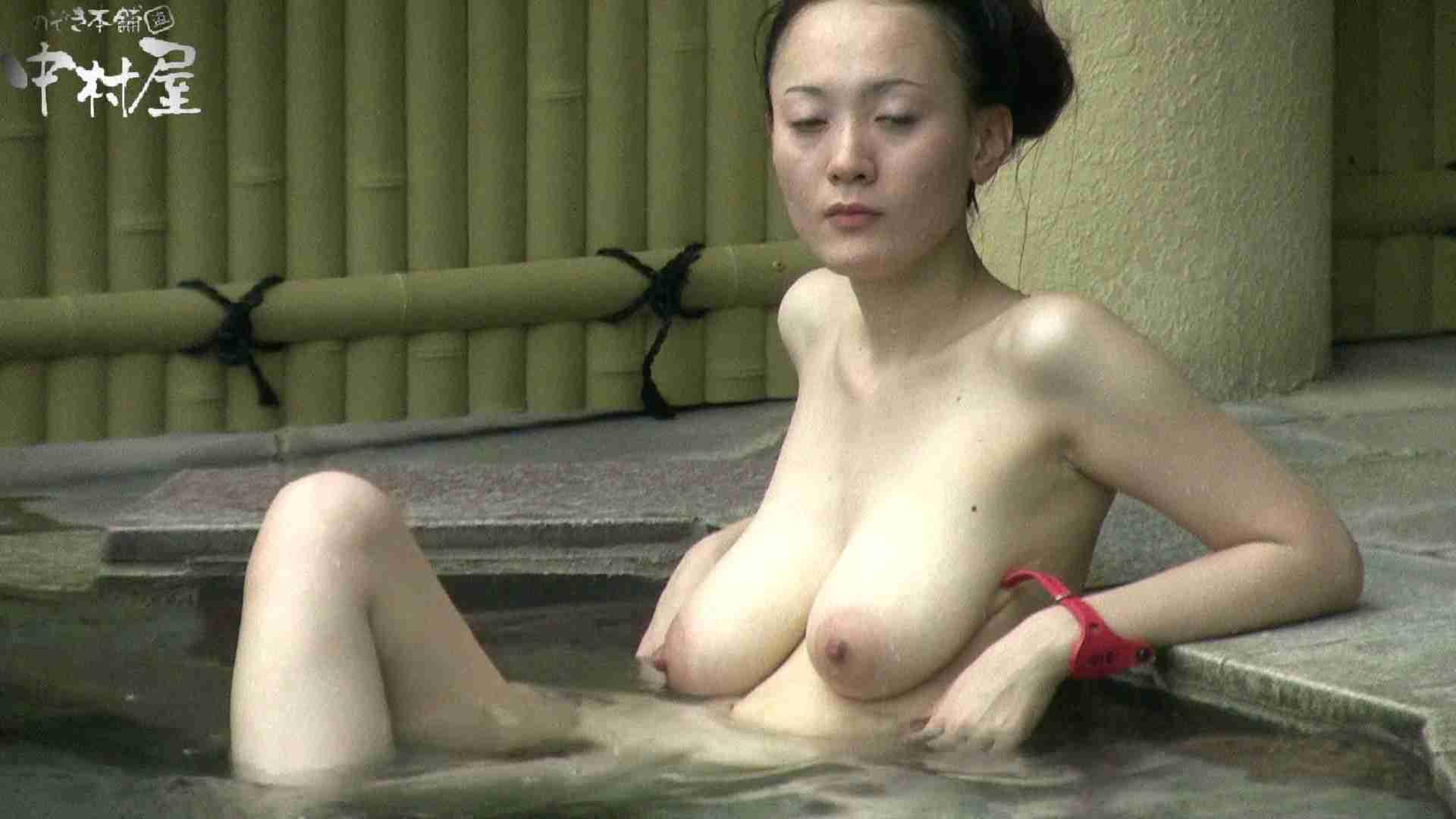 Aquaな露天風呂Vol.903 露天  94Pix 66