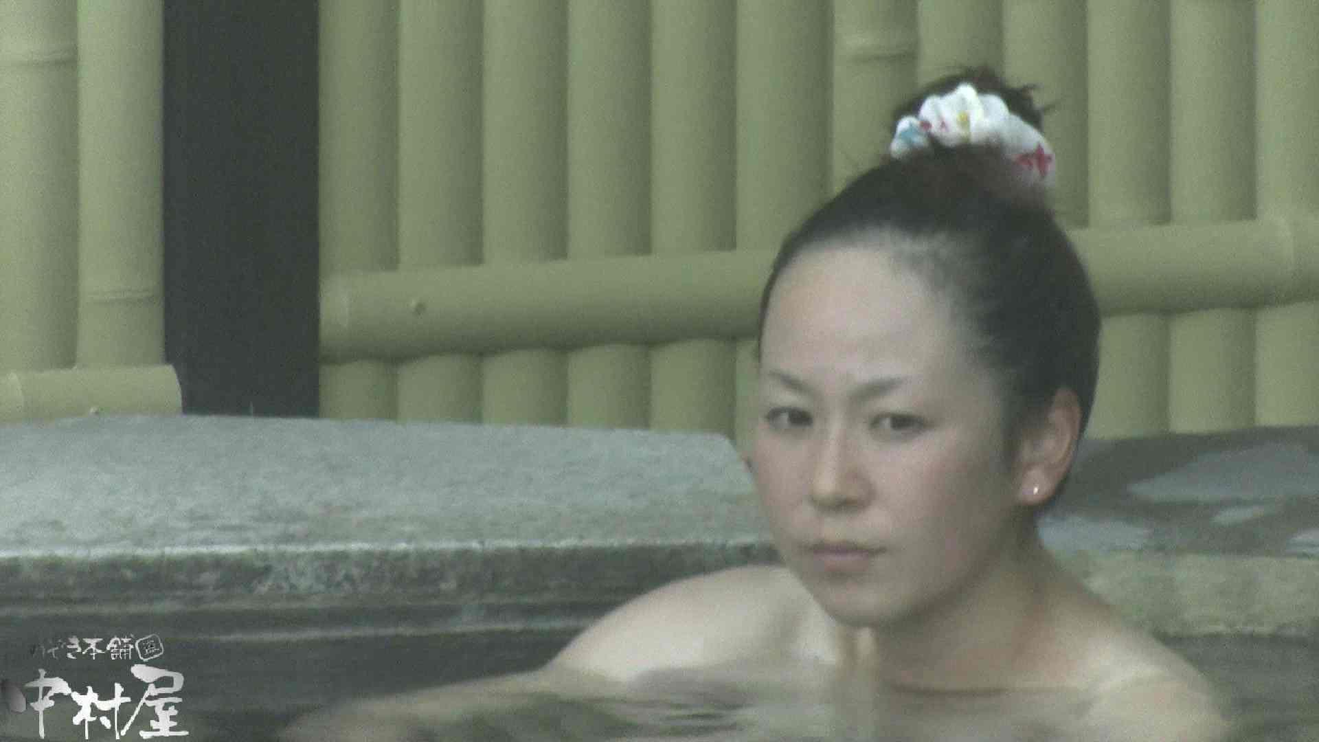 Aquaな露天風呂Vol.911 露天  53Pix 39