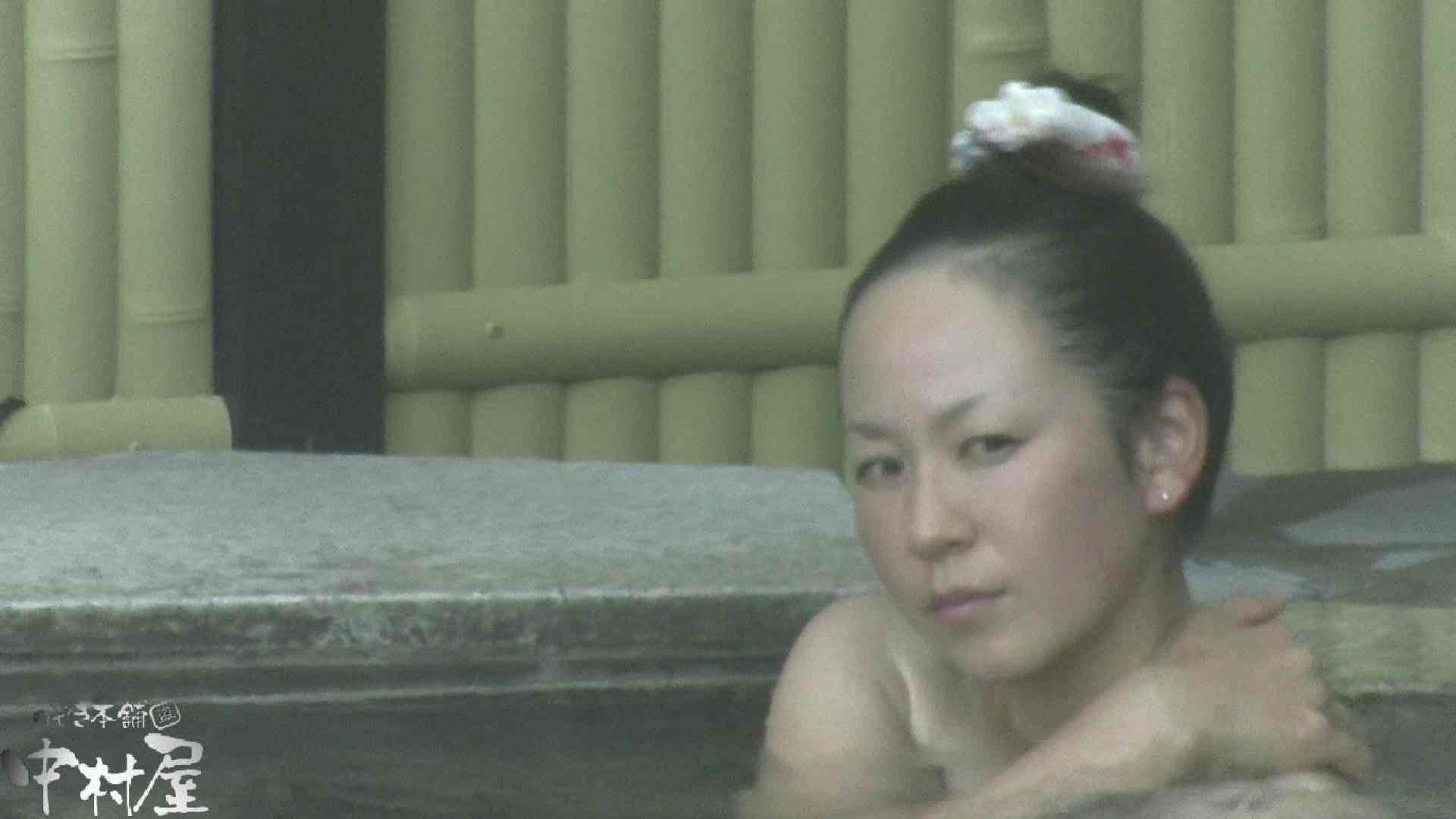 Aquaな露天風呂Vol.911 露天  53Pix 40
