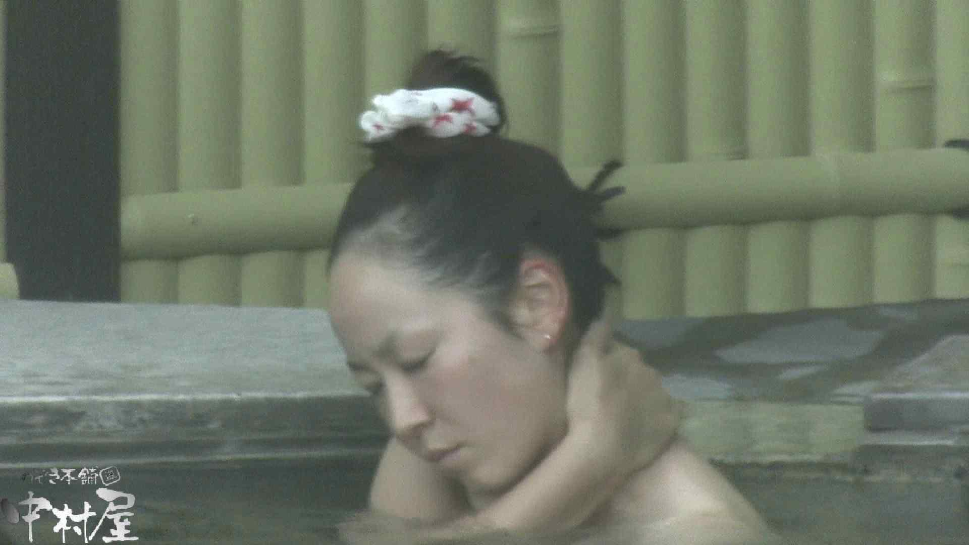 Aquaな露天風呂Vol.911 露天  53Pix 41