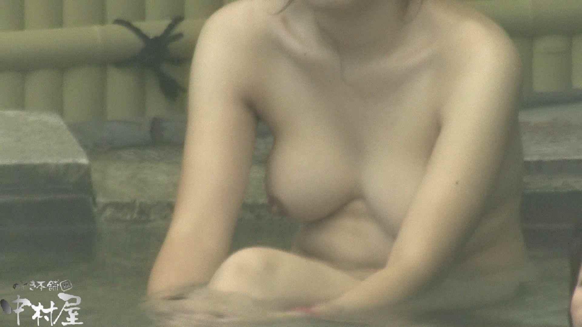 Aquaな露天風呂Vol.913 露天  39Pix 14