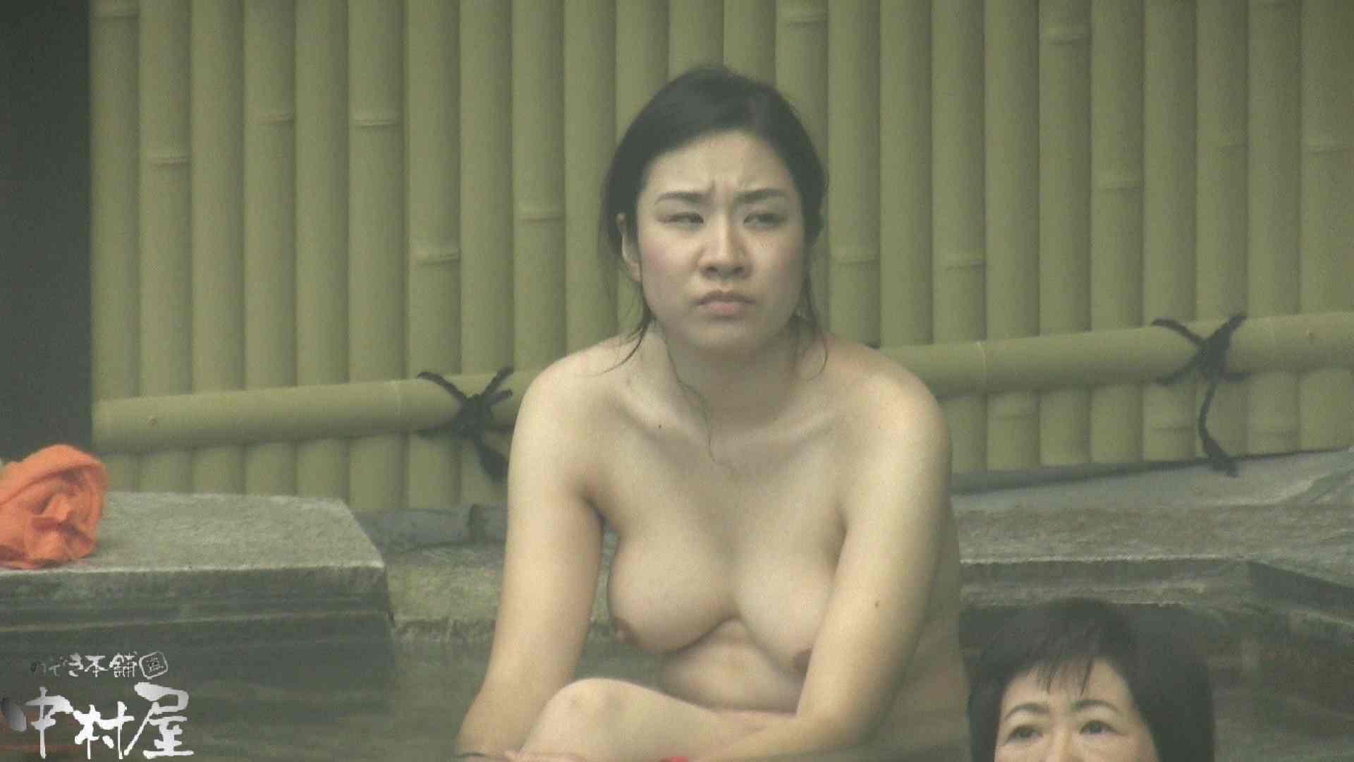 Aquaな露天風呂Vol.913 露天  39Pix 20