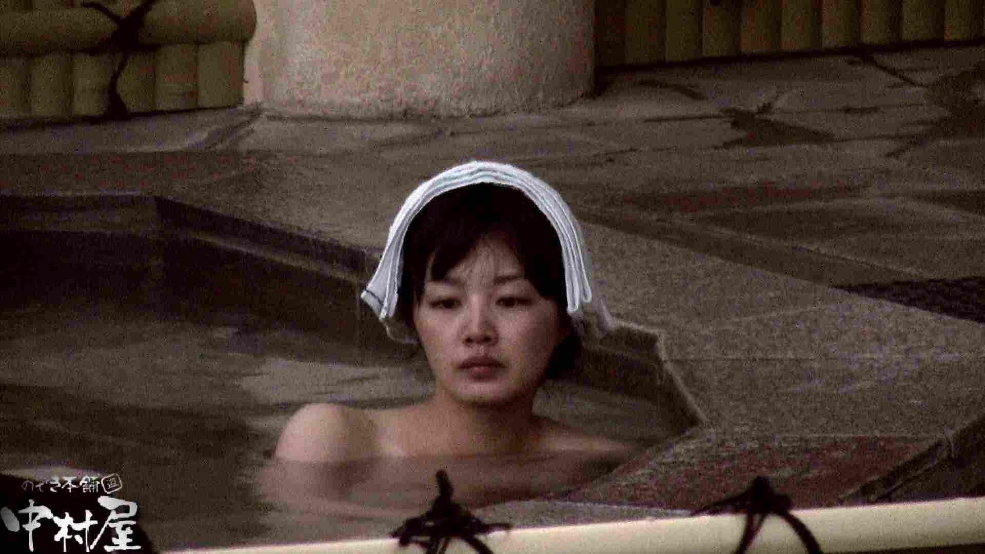 Aquaな露天風呂Vol.916 盗撮映像  73Pix 37