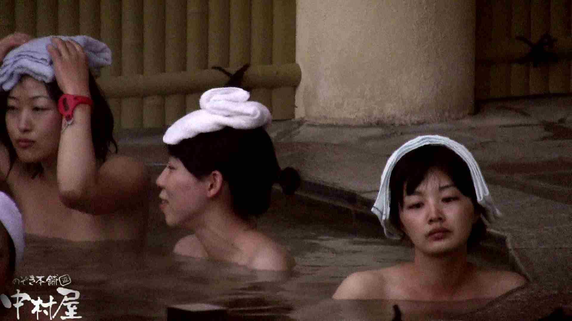 Aquaな露天風呂Vol.916 盗撮映像  73Pix 44