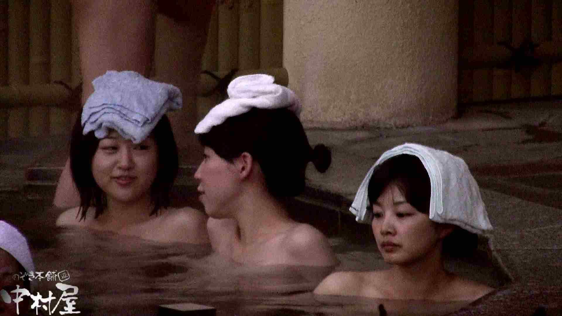 Aquaな露天風呂Vol.916 盗撮映像  73Pix 67