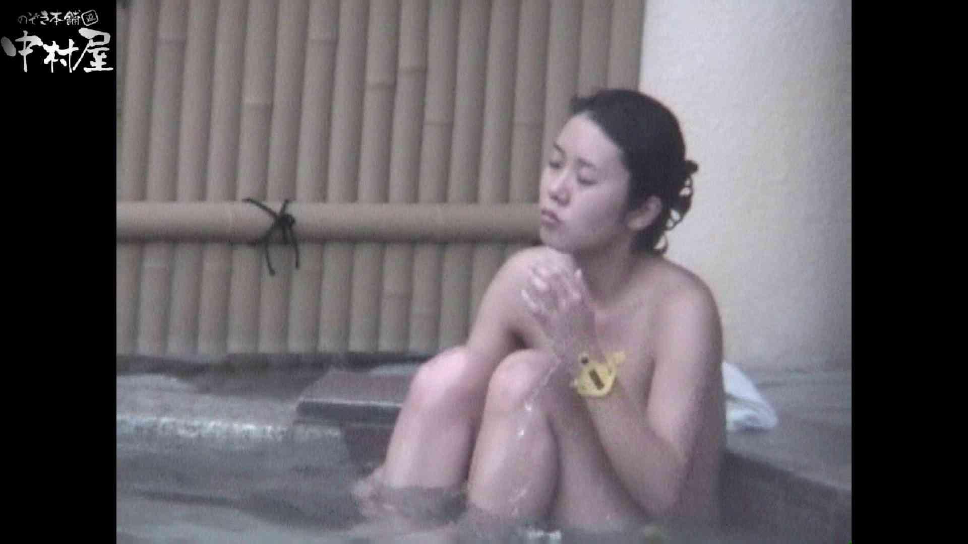 Aquaな露天風呂Vol.923 OLハメ撮り  91Pix 58