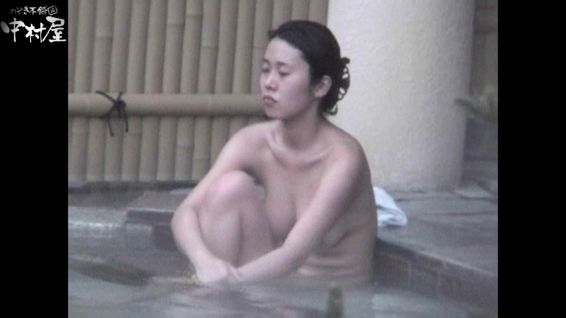 Aquaな露天風呂Vol.923 OLハメ撮り  91Pix 67