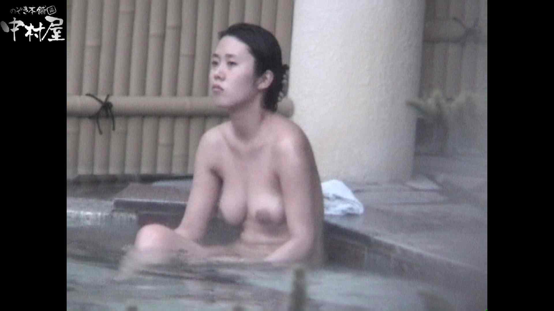 Aquaな露天風呂Vol.923 OLハメ撮り  91Pix 81