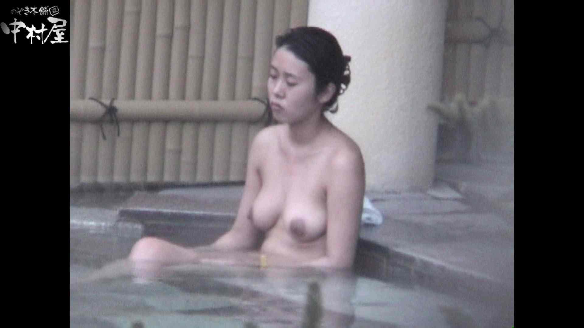 Aquaな露天風呂Vol.923 OLハメ撮り  91Pix 88