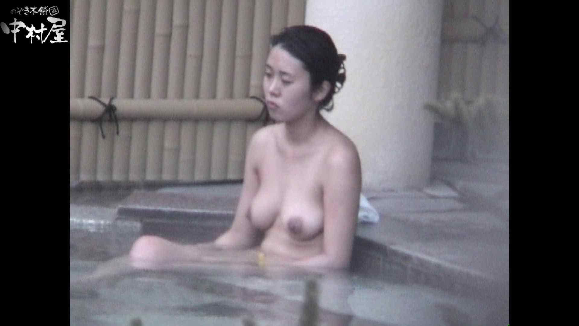 Aquaな露天風呂Vol.923 OLハメ撮り  91Pix 89