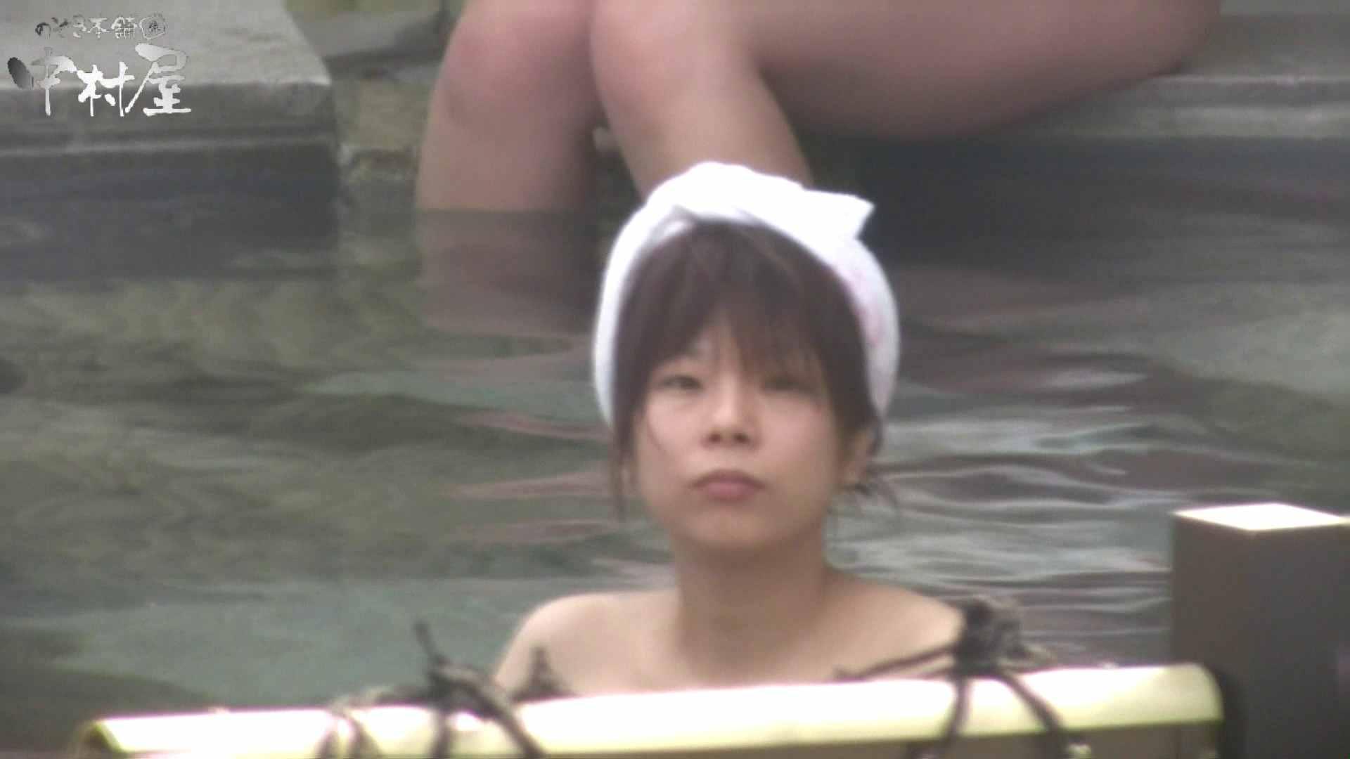 Aquaな露天風呂Vol.926 露天  32Pix 1