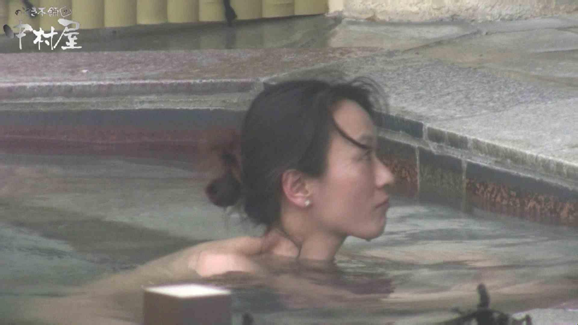 Aquaな露天風呂Vol.928 露天  66Pix 10
