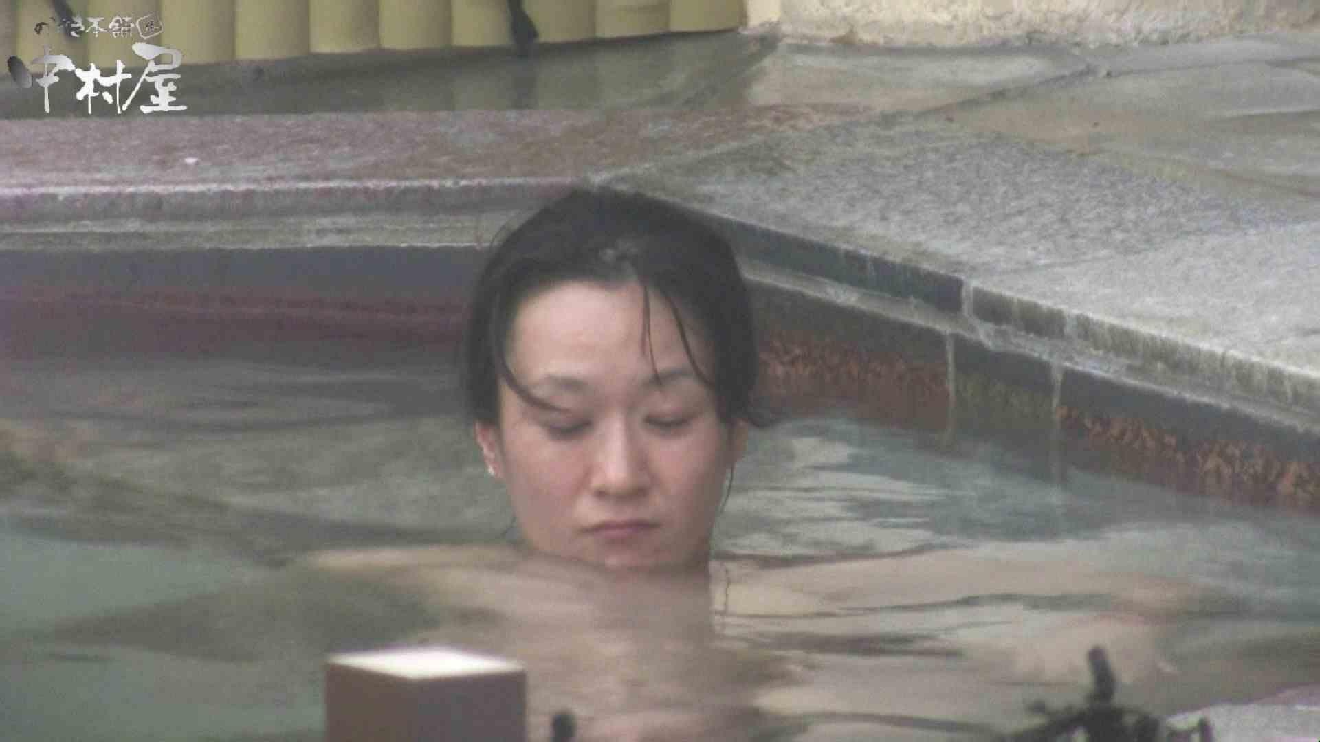 Aquaな露天風呂Vol.928 露天  66Pix 12