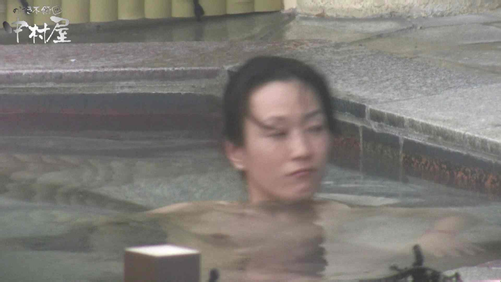 Aquaな露天風呂Vol.928 露天  66Pix 13
