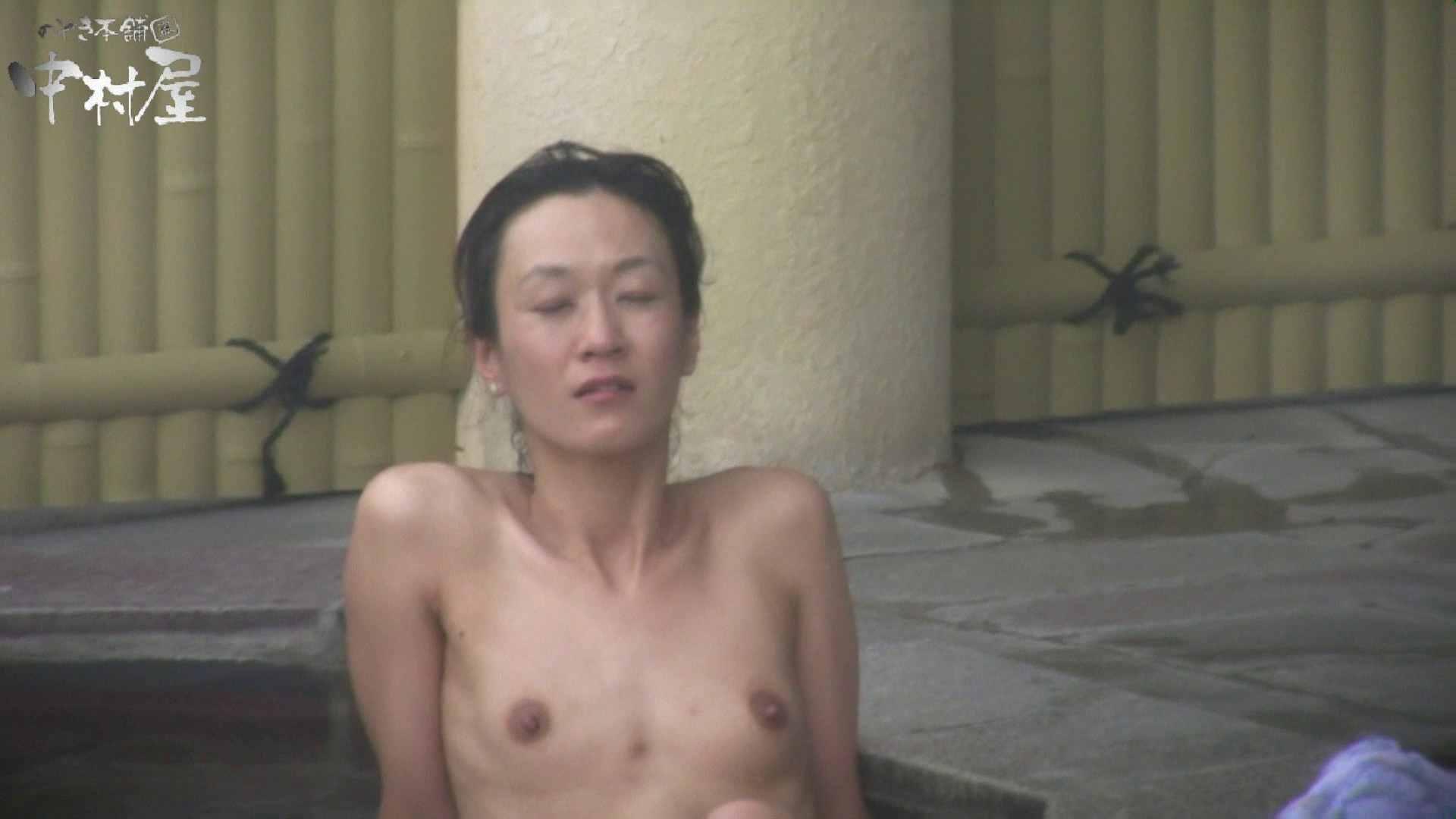 Aquaな露天風呂Vol.928 露天  66Pix 21