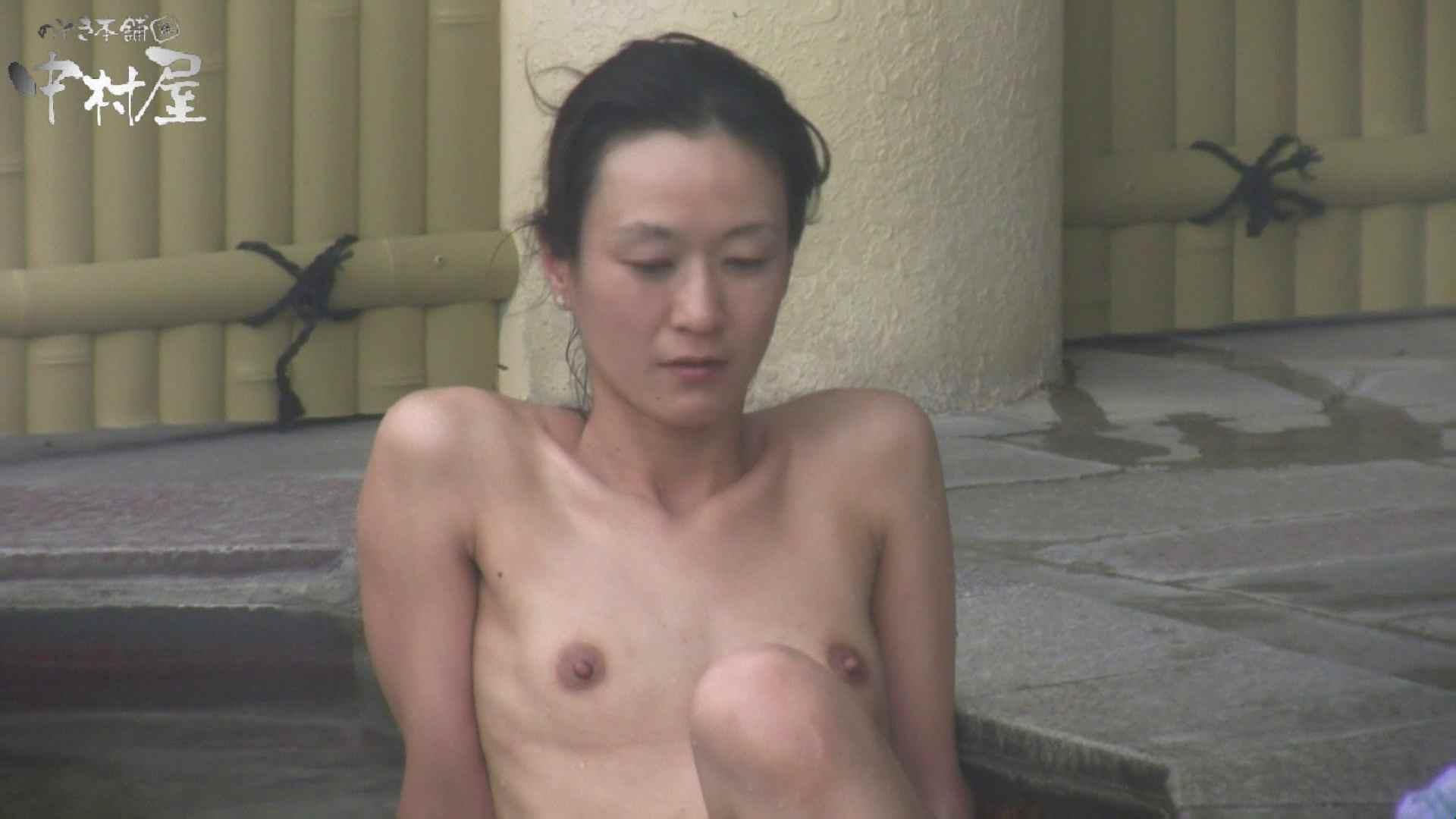Aquaな露天風呂Vol.928 露天  66Pix 30