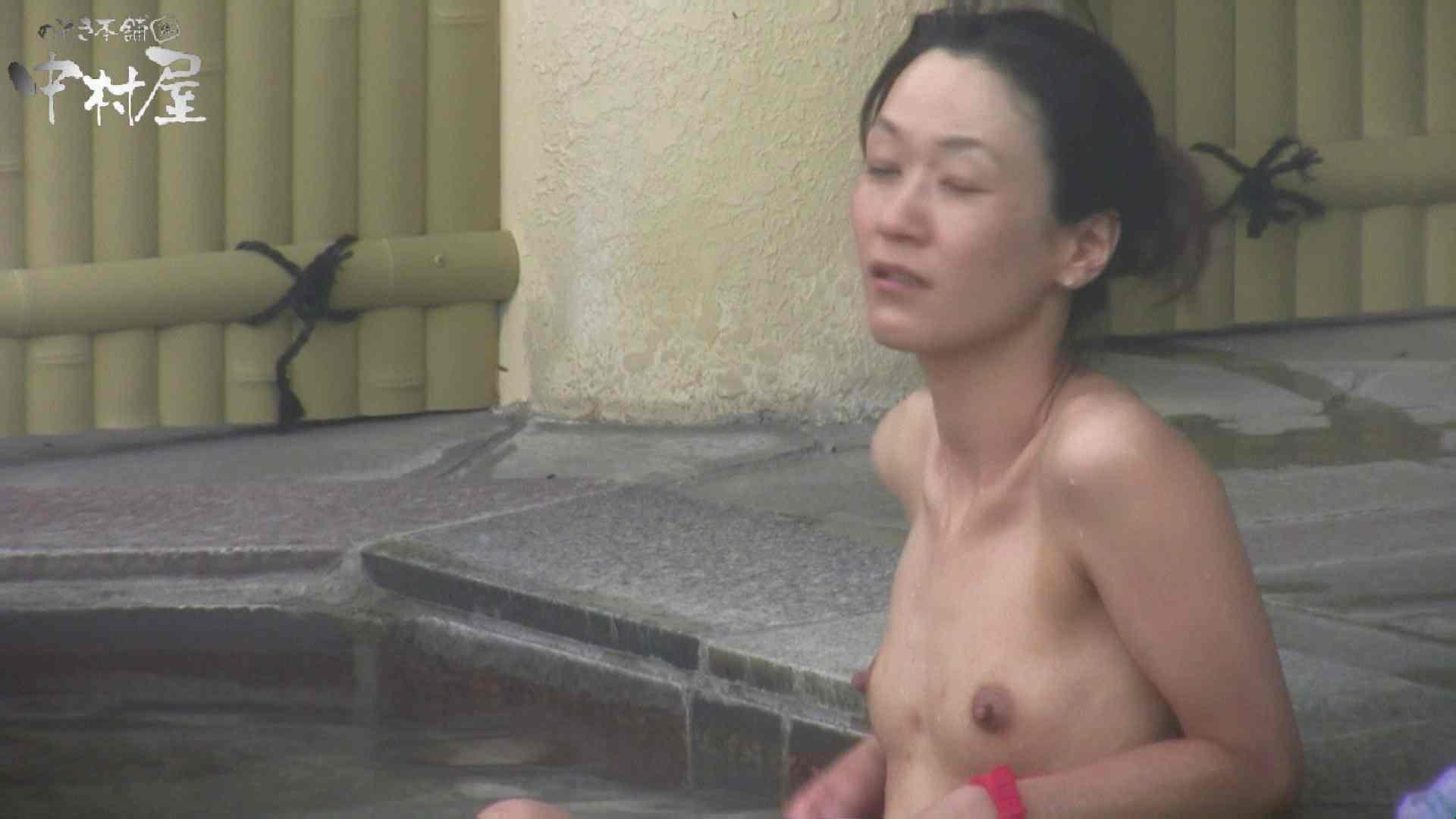 Aquaな露天風呂Vol.928 露天  66Pix 36