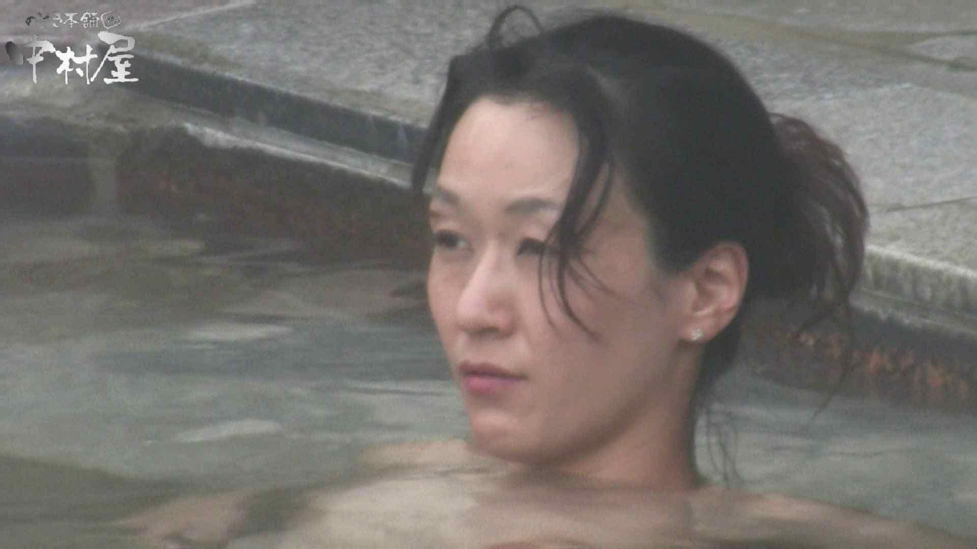 Aquaな露天風呂Vol.928 露天  66Pix 51