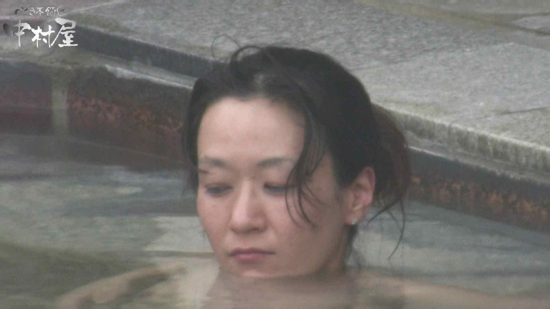Aquaな露天風呂Vol.928 露天  66Pix 54