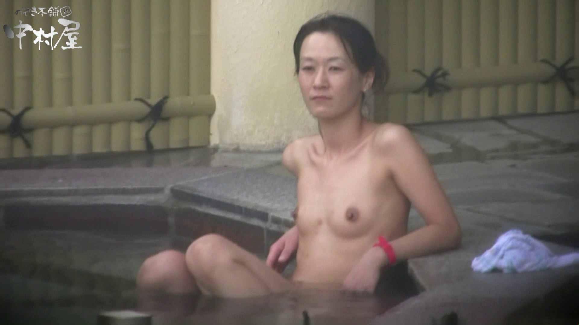 Aquaな露天風呂Vol.928 露天  66Pix 61