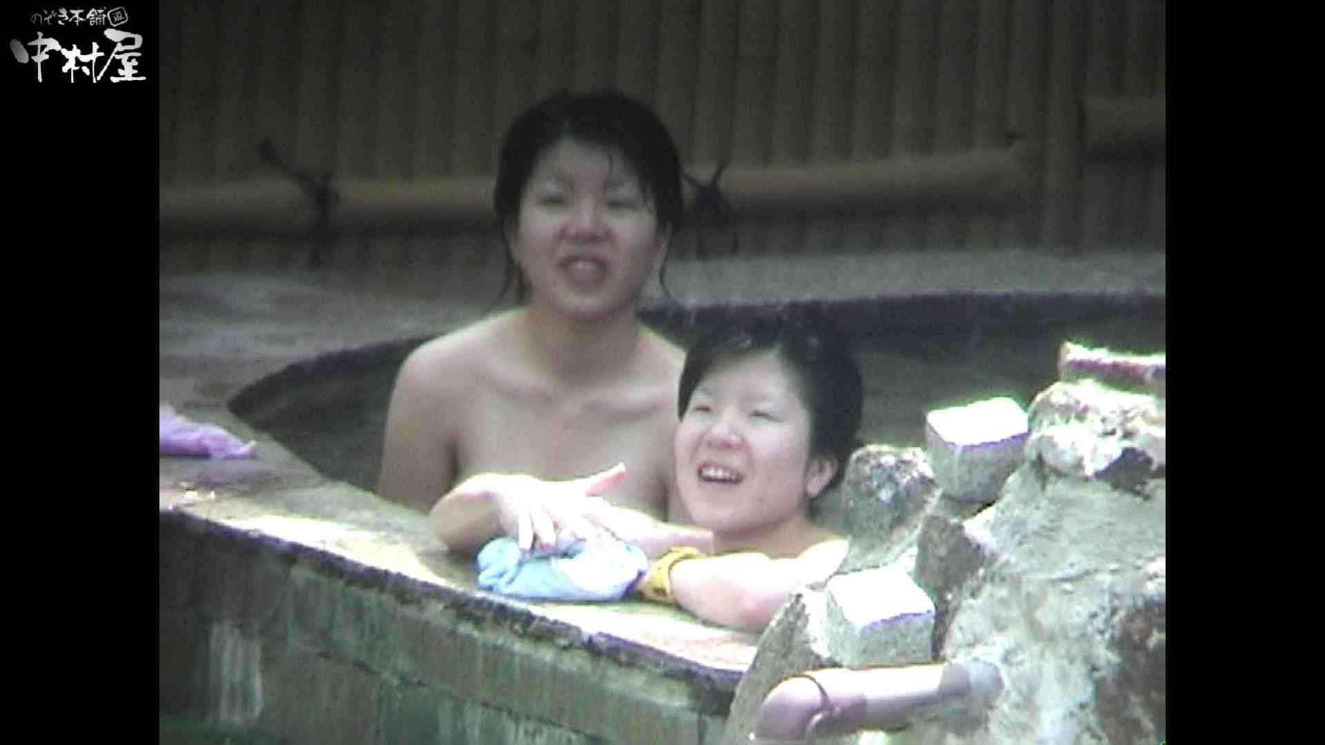 Aquaな露天風呂Vol.936 盗撮映像  110Pix 1