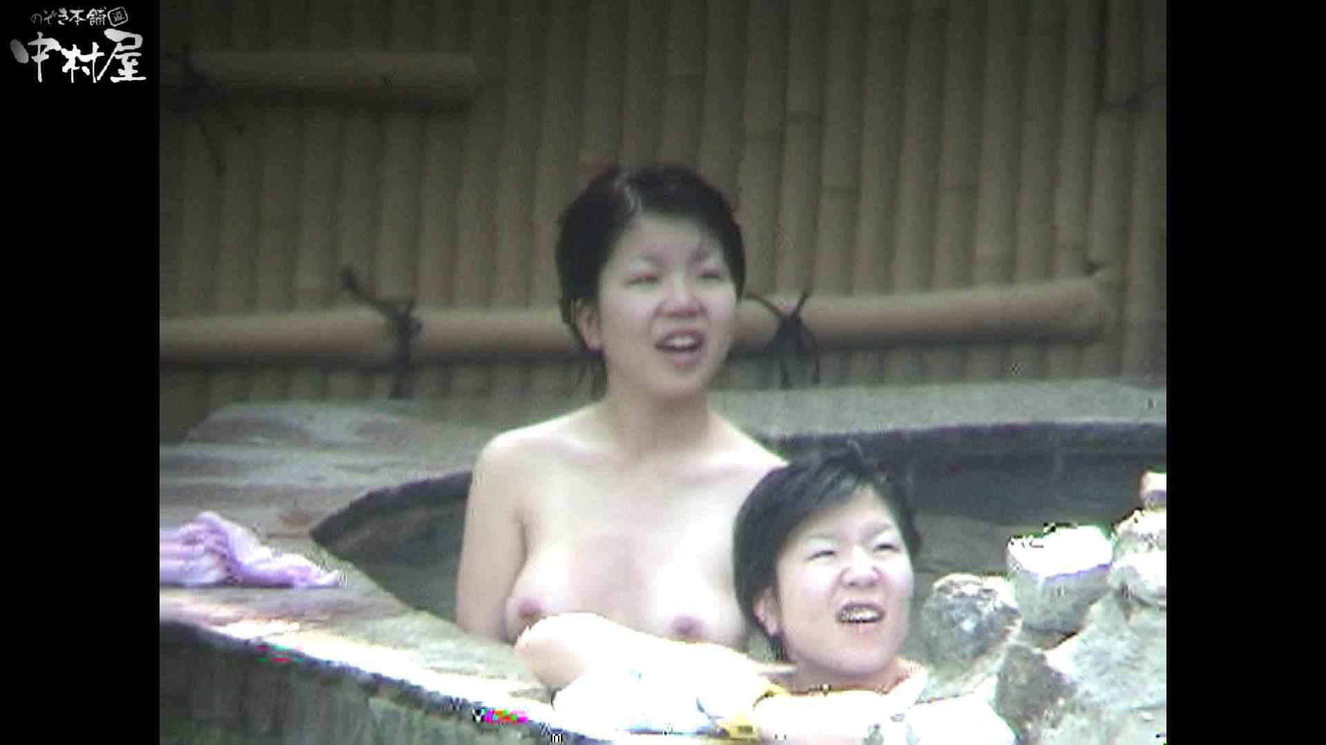 Aquaな露天風呂Vol.936 盗撮映像  110Pix 5