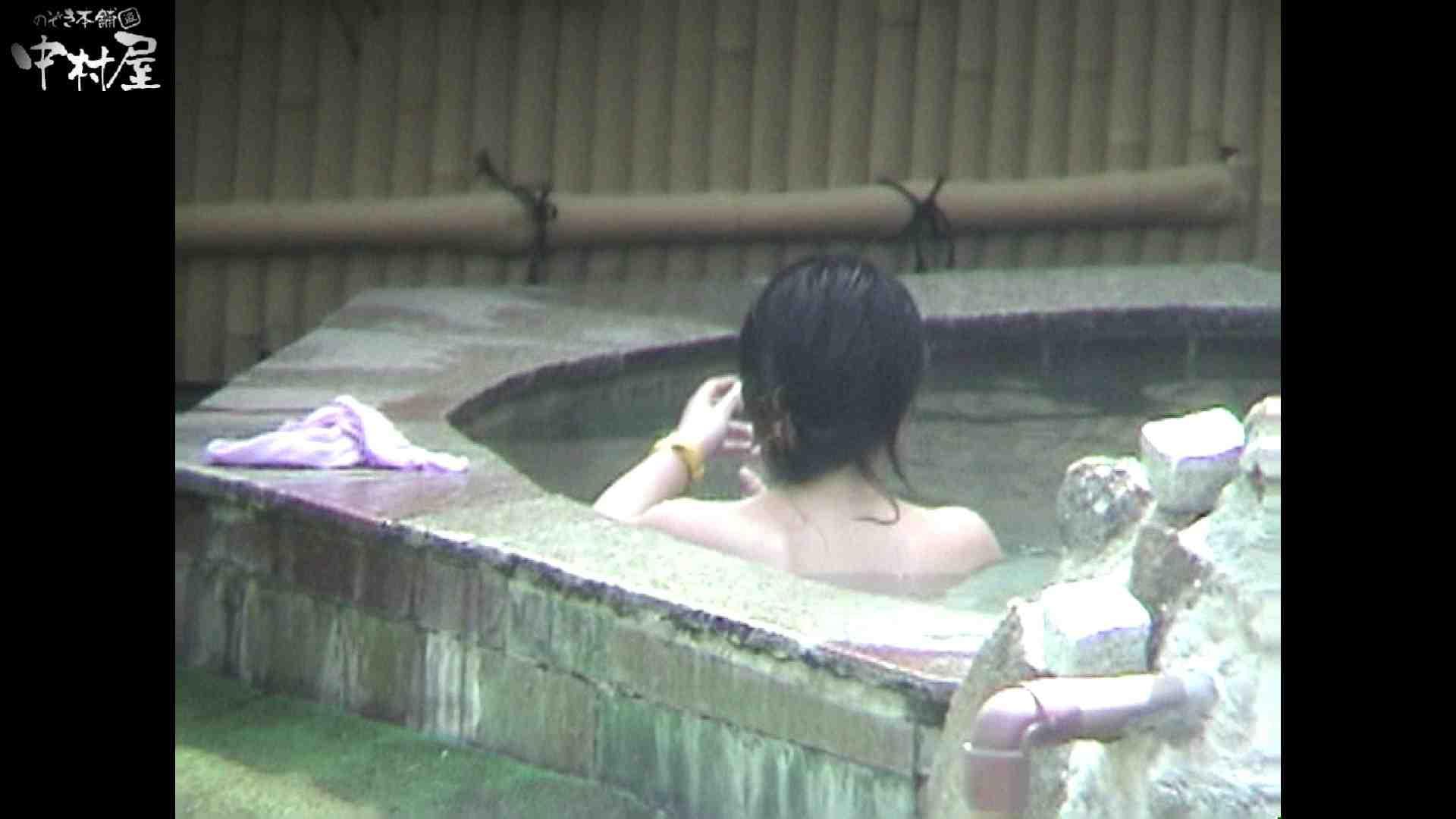 Aquaな露天風呂Vol.936 盗撮映像  110Pix 7