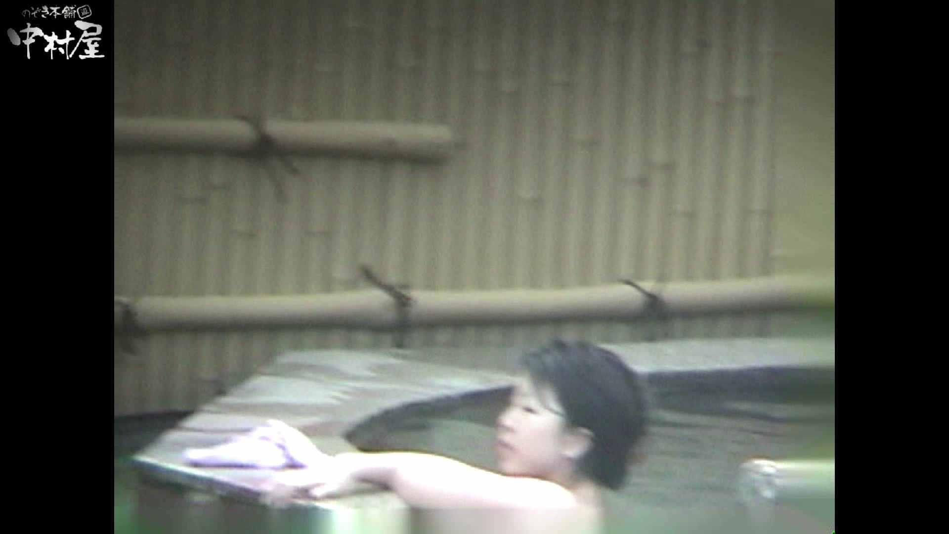 Aquaな露天風呂Vol.936 盗撮映像  110Pix 9