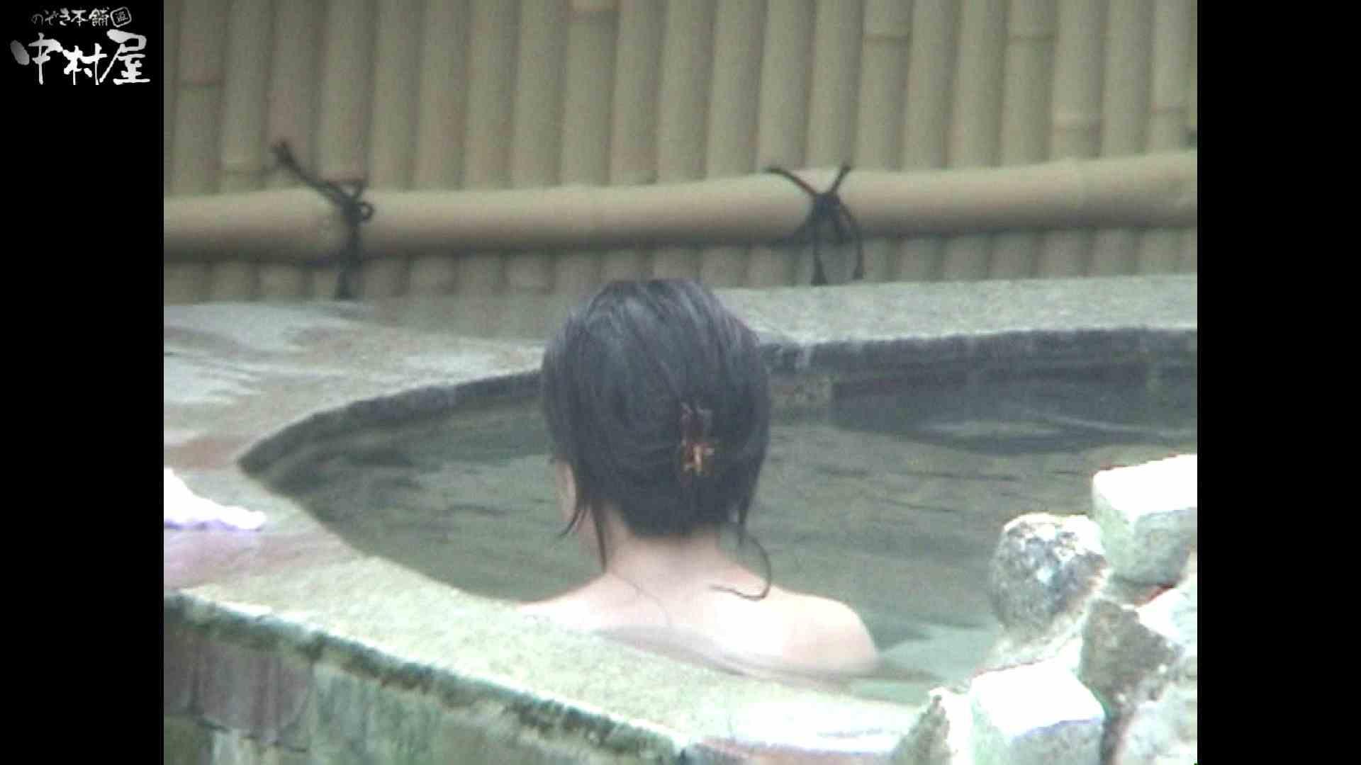 Aquaな露天風呂Vol.936 盗撮映像  110Pix 13
