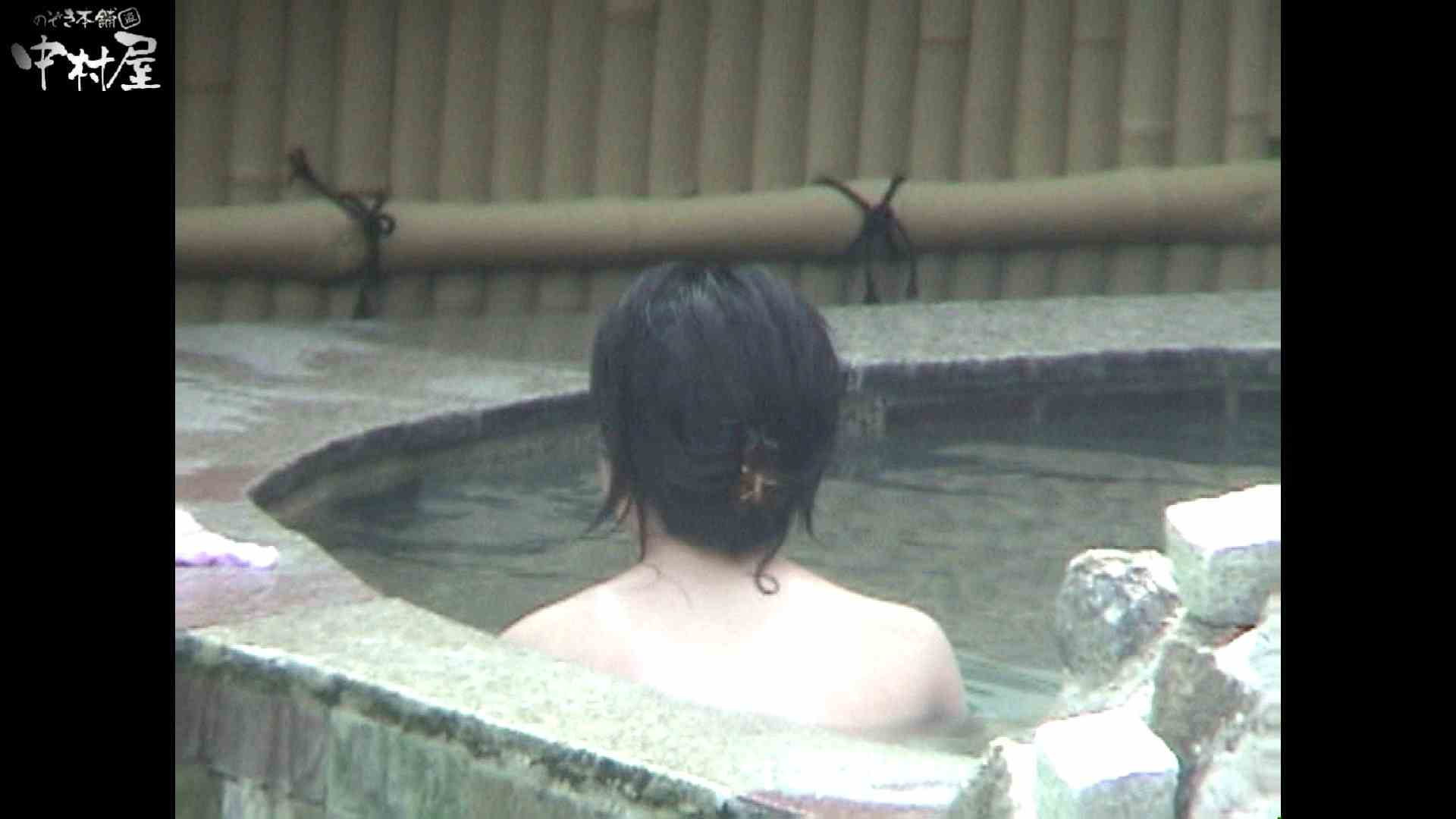 Aquaな露天風呂Vol.936 盗撮映像  110Pix 16
