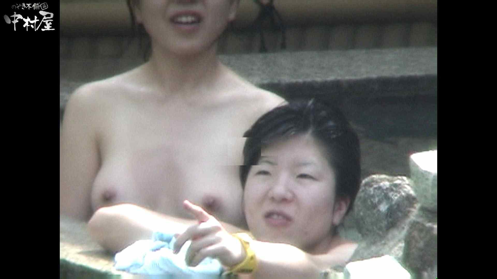 Aquaな露天風呂Vol.936 盗撮映像  110Pix 17