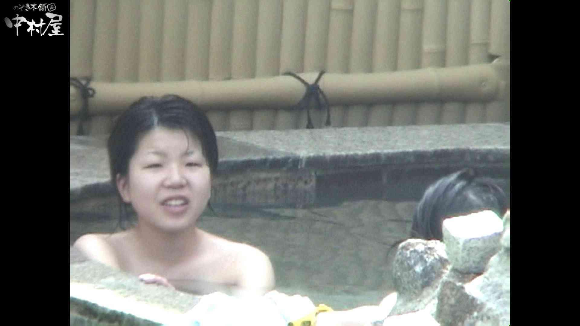 Aquaな露天風呂Vol.936 盗撮映像  110Pix 44