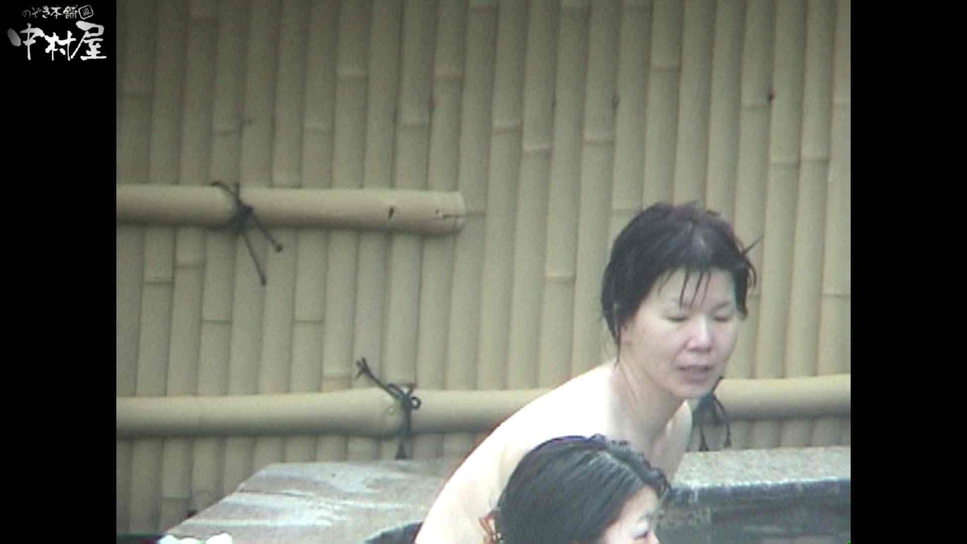 Aquaな露天風呂Vol.936 盗撮映像  110Pix 50