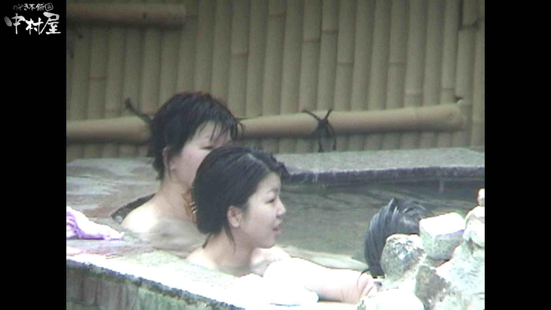 Aquaな露天風呂Vol.936 盗撮映像  110Pix 53
