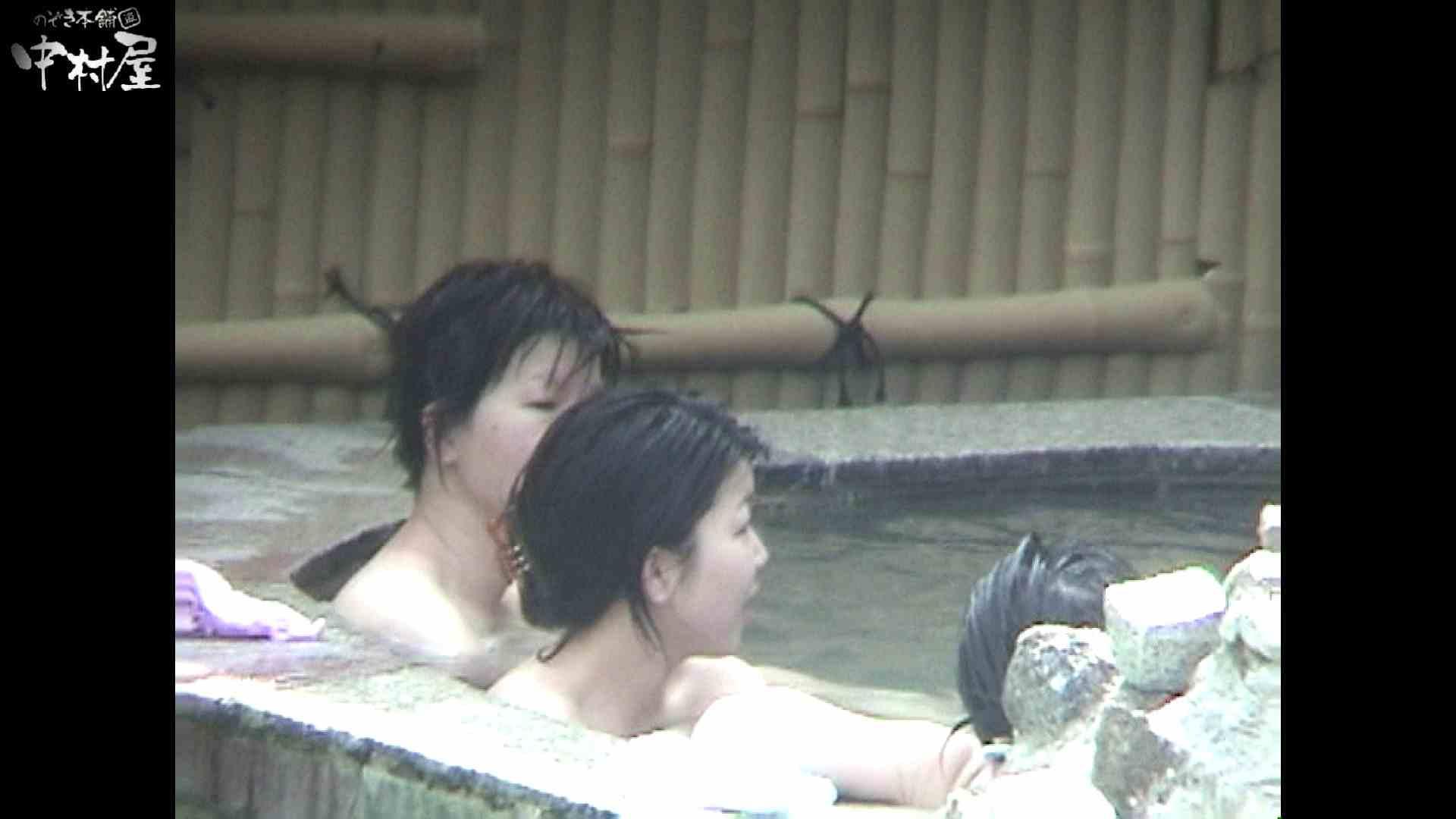 Aquaな露天風呂Vol.936 盗撮映像  110Pix 54