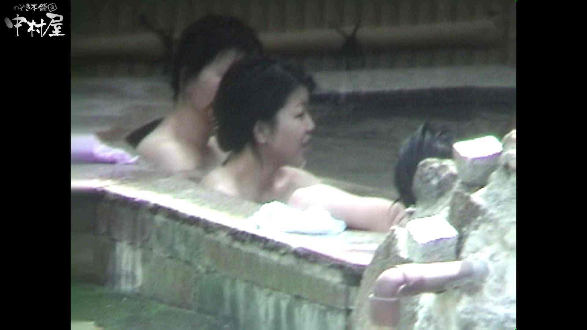 Aquaな露天風呂Vol.936 盗撮映像  110Pix 55