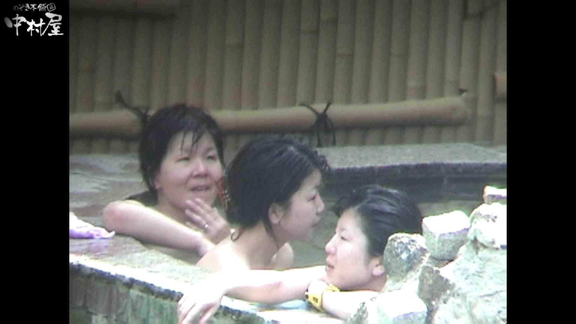 Aquaな露天風呂Vol.936 盗撮映像  110Pix 60