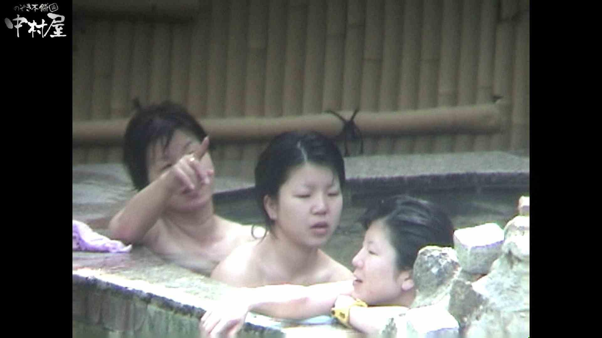 Aquaな露天風呂Vol.936 盗撮映像  110Pix 62