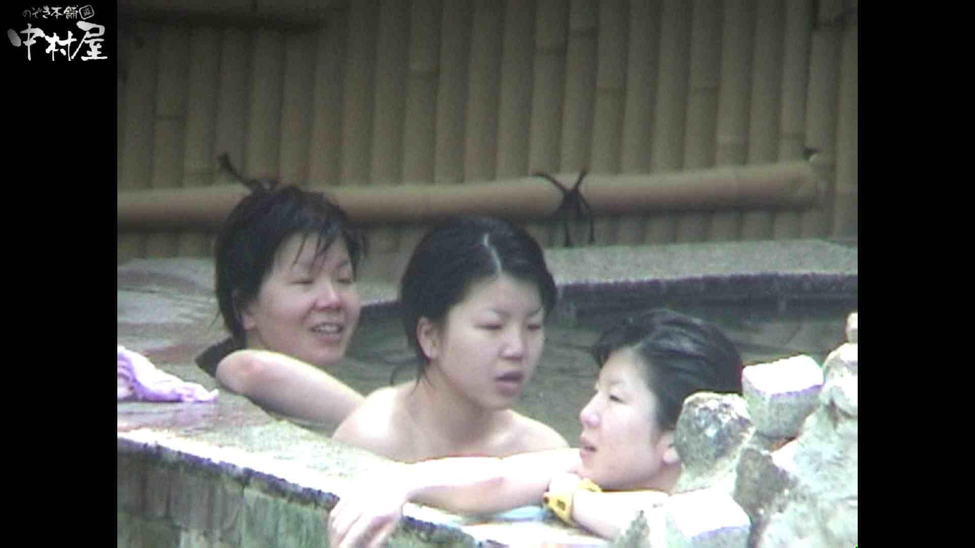 Aquaな露天風呂Vol.936 盗撮映像  110Pix 65