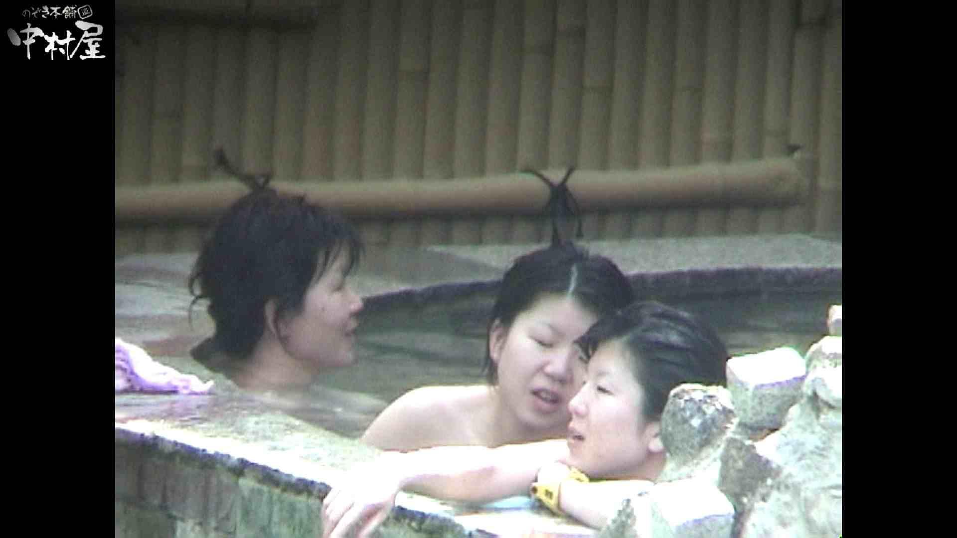 Aquaな露天風呂Vol.936 盗撮映像  110Pix 66