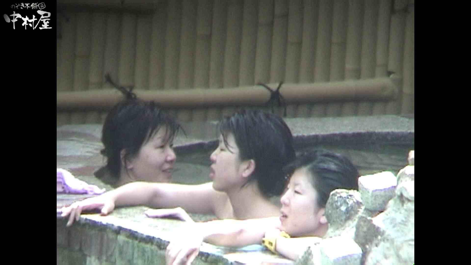 Aquaな露天風呂Vol.936 盗撮映像  110Pix 67